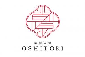 薬膳火鍋 OSHIDORI